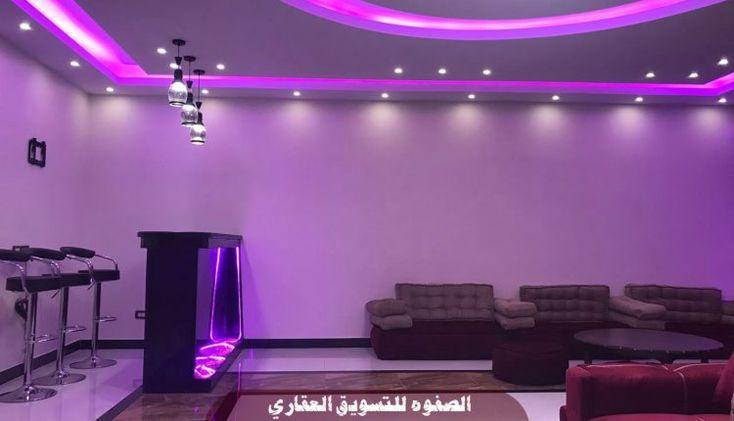 شقه مفروشه شارع نادي الصيد بالمهندسين والدقي الصفوه للتسويق العقاري Neon Signs Neon