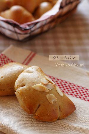 マクロビのクリームパン&ロールパン♪ by マクロビオティック雑穀 ...