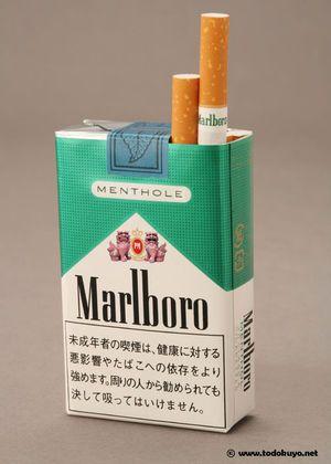 [図鑑]タバコ銘柄のまとめ - NAVER まとめ