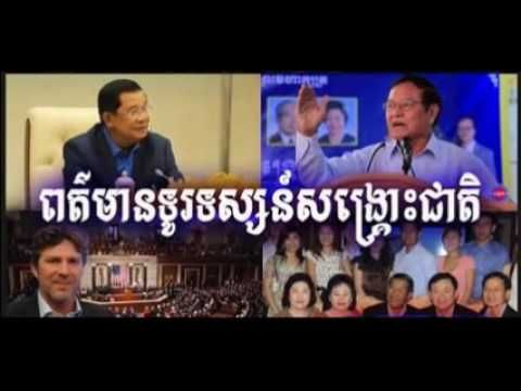 KPPM Khmer Radio   News 2016   Cambodia News Today   On Monday 21 Novemb...
