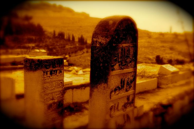 Осознание бренности бытия, мысли о смерти  благотворно сказываются на физическом здоровье и помогают правильно формировать жизненные цели. Об этом свидетельствуют результаты последних научных исследований, сообщает «The Times of India».    По словам учёных, положительные изменения в характере человека  может спровоцировать даже пребывание на кладбище, подобный шаг побуждает его лучше относиться к окружающим.    http://www.islam.ru/news/2012-04-21/vspominayte-smert-budete-zdorovy