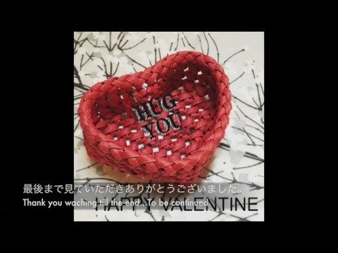 クラフトバンドで作る カゴバック バレンタイン編 続編 ハート型 カゴ 側面の編み方 完成!! valentaine heart handmadebasket - YouTube