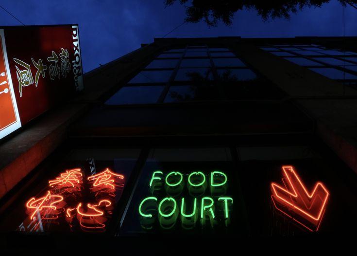 Food Court, Chinatown  ©JM Photography 2017
