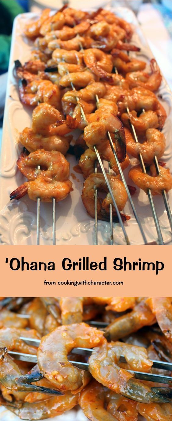 'Ohana Grilled Shrimp - Cooking wtih Character  A delicious, easy recipe for marinated, grilled shrimp from Ohana restaurant at Disney's Polynesian Resort. Whether you grill or saute it, its a sure crowd pleaser - perfect for a quiet dinner or a party with friends!