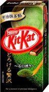Kit Kat Torokeru Maccha (Posh Green Tea), Japan 2007