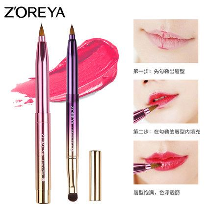 Pro 1pcs Lip Brushes Makeup Brushes Portable Make Up Brushes for Lip Gross and Lip Stick Products lip brush beauty makeup tools