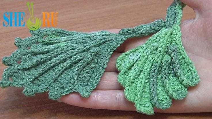 How To Crochet 3D Leaf Tutorial 11 (+playlist)