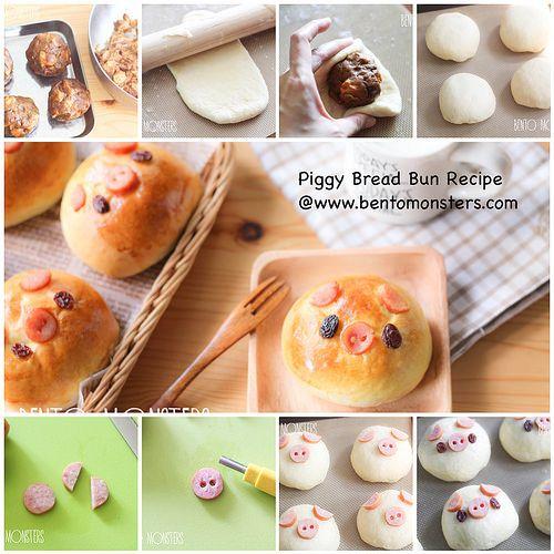 cute piggy buns
