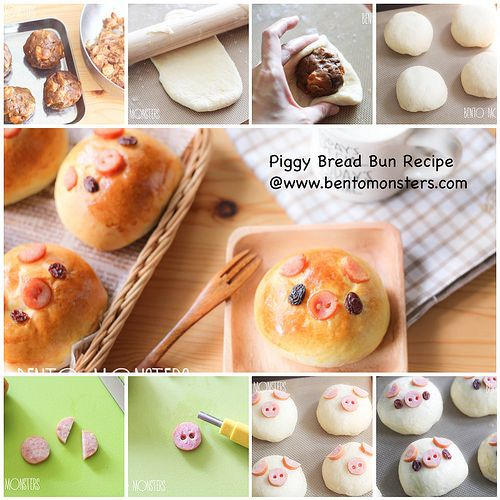 Japanese curry piggy bread bun recipe