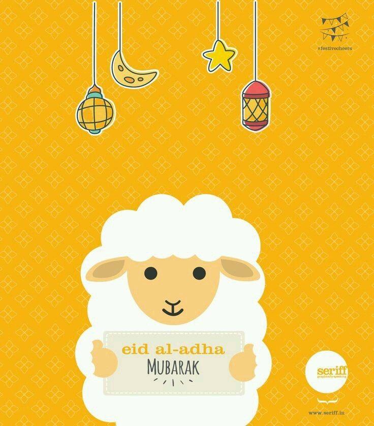 صور عيد الفطر 2020 اجمل صور تهنئة لعيد الفطر المبارك Eid Greetings Eid Wallpaper Eid Stickers