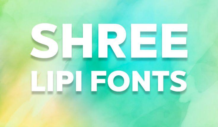 Download Shree Lipi Marathi Fonts bundle contains numerous ...