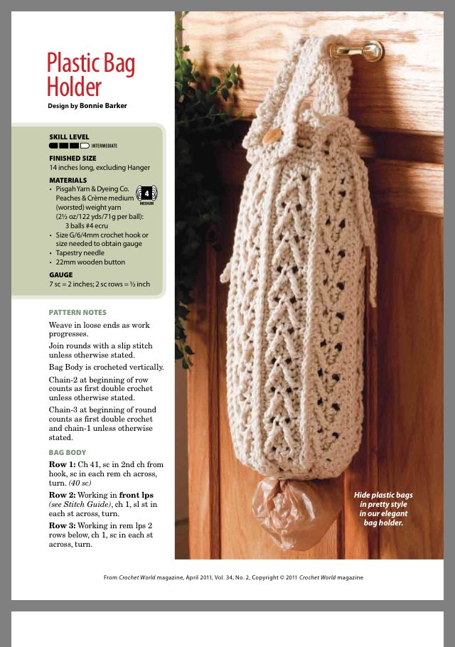 Photo crochets double bonus sac
