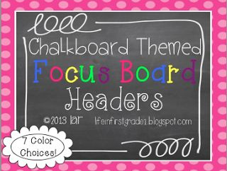 Life in First Grade: Search results for Focus Board