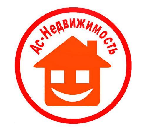 Логотип «Ас-Недвижимость»