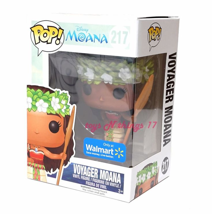 Funko Voyager Moana Walmart exclusive Pop Figure Disney # 217 Hawaiian outfit #voyagermoana #funko #funkopop #funkofigures #vinylfigures #vinyltoys #moana #disneymoana #popvinyl #hawaiian #disneystore