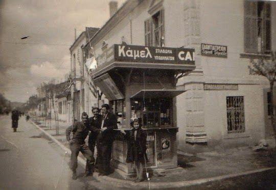 KIOSK IN ATHENS  1919