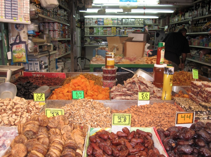 Covert market, Jerusalem - Israël