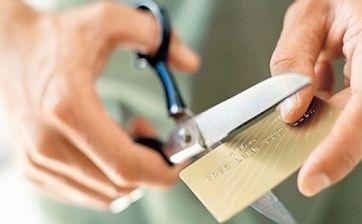 Türkiye Bankalar Birliği'nden kredi kartları için yeni düzenleme