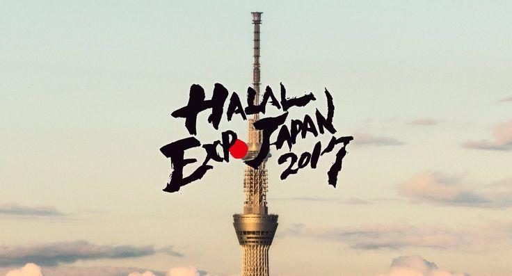 TOKYO MODEST FASHION SHOW & HALAL EXPO JAPAN 2017 AKAN SEGERA DIGELAR MUSIM GUGUR!  ARTFORIA.COM  Berita Fashion Jepang – Tokyo Modest Fashion Show 2017 adalah salah satu ajang event besar dalam dunia fashion Jepang yang telah diselenggarakan sejak November 2016 lalu dan kini yang kedua akan diselenggarakan pada musim gugur tahun 2017 yang tentunya sebentar lagi. Pada tahun ini yang lebih menarik adalah karena Tokyo Modest Fashion Show bekerja sama dengan acara HALAL EXPO JAPAN 2017 yang…