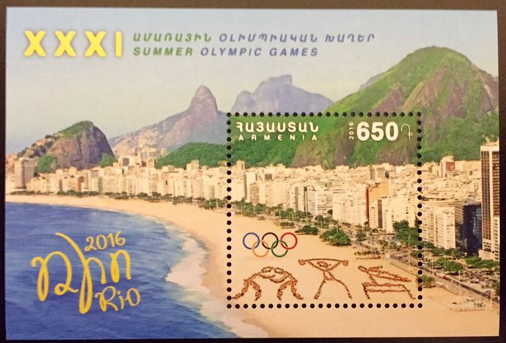 Armenia - 2016 Rio Summer Olympic Games S/S (MNH)