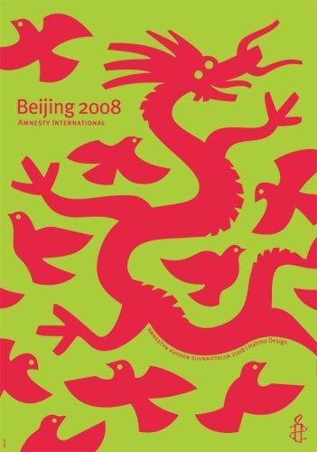 Beijing Olympics 2008, a co-operation of Pekka Piippo, Jenni Kuokka and Antti Raudaskoski @ Hahmo