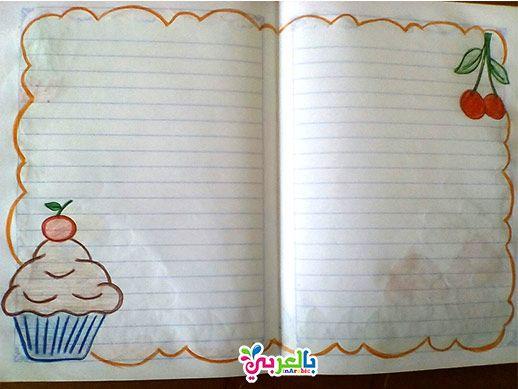 افكار تزيين دفاتر الاطفال 2020 رسومات دفاتر جميله بالعربي نتعلم Bullet Journal Notebook Journal
