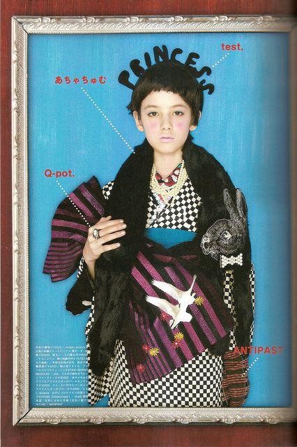 Kimono-hime issue 10. Fashion shoot page 27. by Satomi Grim, via Flickr
