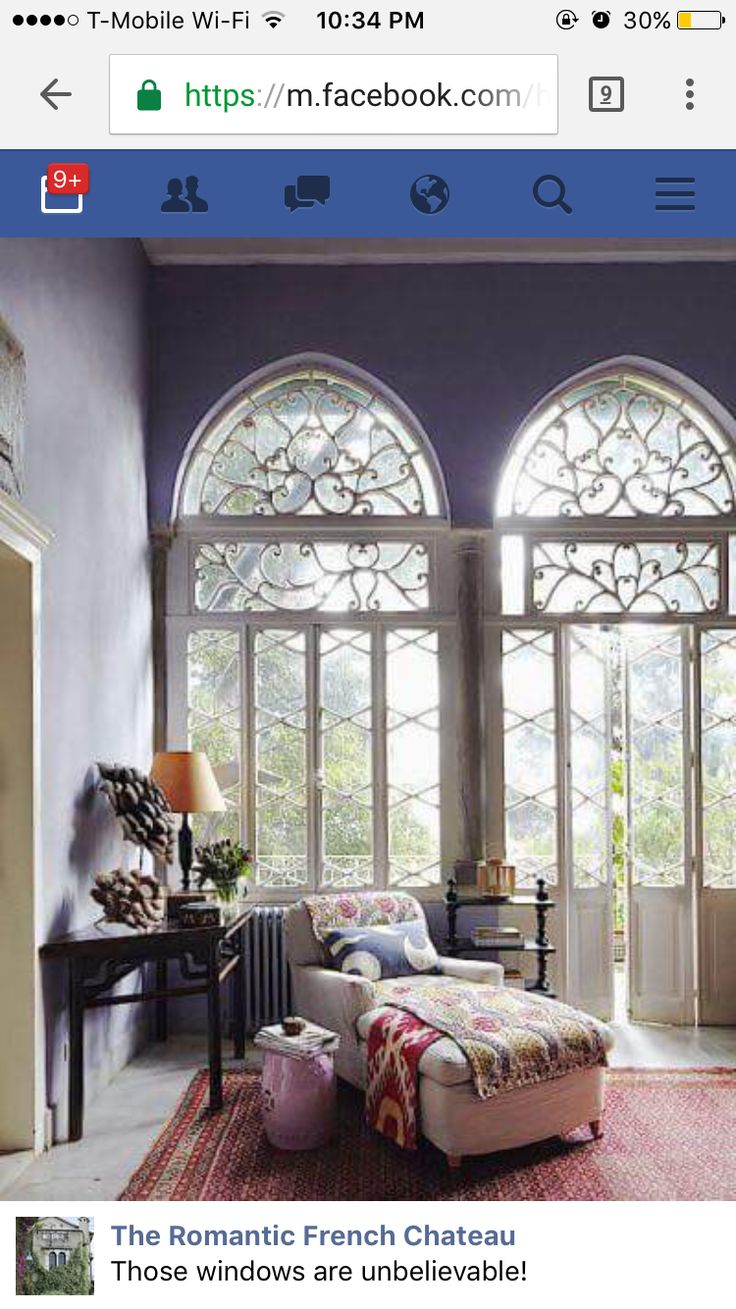 Window treatment tall white purple detail arch wide wall