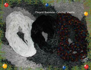 ΠΛΕΚΤΑ ΒΑΣΙΛΕΙΑ - CROCHET VASILIA : Εσείς ξεκινήσατε την λίστα με τα δώρα σας