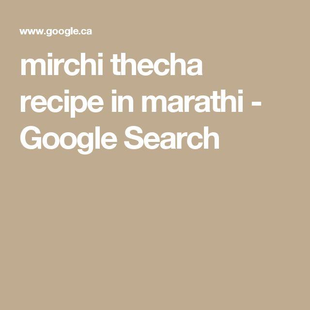mirchi thecha recipe in marathi - Google Search