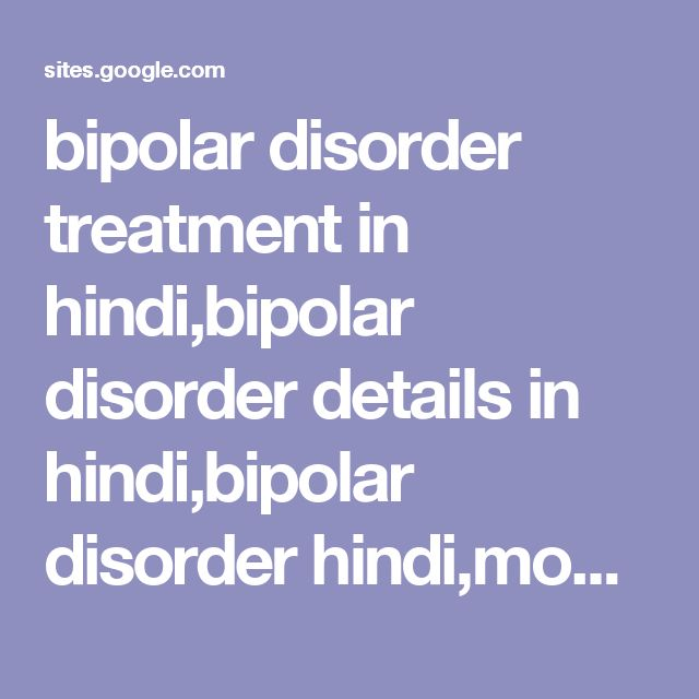 Bipolar Disorder Treatment In Hindibipolar Details Hindi