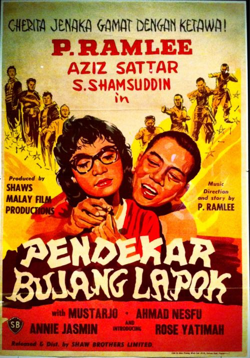 Pendekar Bujang Lapok is a 1959 comedy film directed by P ...