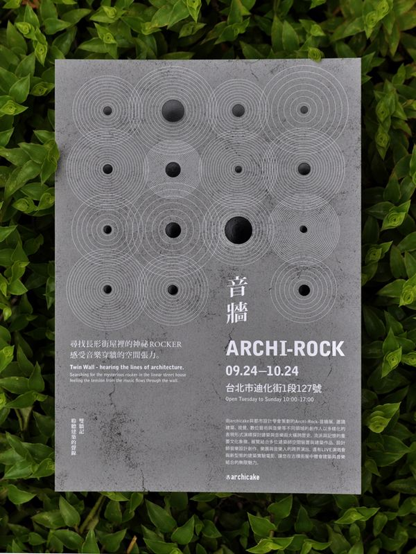 Archi-Rock - Exhibition Identity by Andrew wong - Onion Design Associates, via Behance