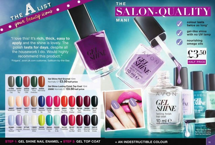 Day 9 Gel Shine Nail Enamel Visit My Avon Store at https://www.avon.uk.com/store/beauty-247    Visit My Avon Blog for more information on this product www.teamavonista.wordpress.com    Join TeamAvonista https://prp.uk.avon.com/teamavonista