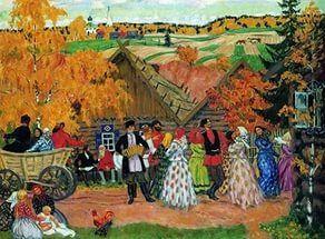 Кустодиев Борис                           Деревенский праздник (Осенний сельский праздник). 1914