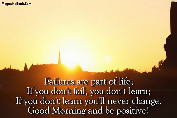 Good Morning SMS, Good Morning Pictures, Good Morning HD, Best Good Morning, Latest Good Morning, Love  Good Morning Quotes, Love Good  Good Morning SMS Messages Have a Nice Day In English | SMS Wishes Poetry