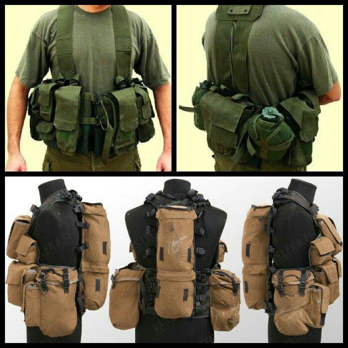 IDF Infantry Harness System vs. SADF Pattern 83 Battle Jacket