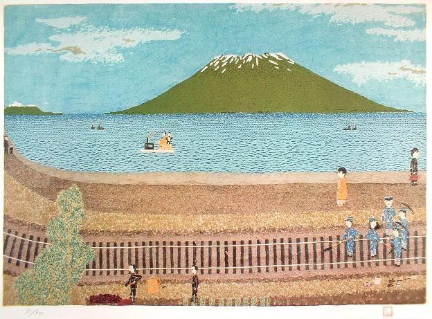 Kiyoshi Yamashita - Sakurajima 山下清「桜島」