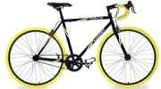 Kent Takara Kabuto Single Speed Road Bike, $189.99