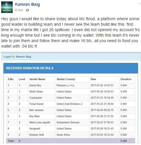 Look! this guy got 26 spillovers from our team effort and paid traffic co-ops!!! What are you waiting for???  This is perfect teambuild and matrix build! NO ONE IS LEFT BEHIND!  It's time to invest on Bitcoin!!! #bitcoin #btc #btcflood #crypto #money Join this excellent teambuild: www.BTCFloodTeamTidalWave.com Turn 0.04 btc to 15 btc/monthly income