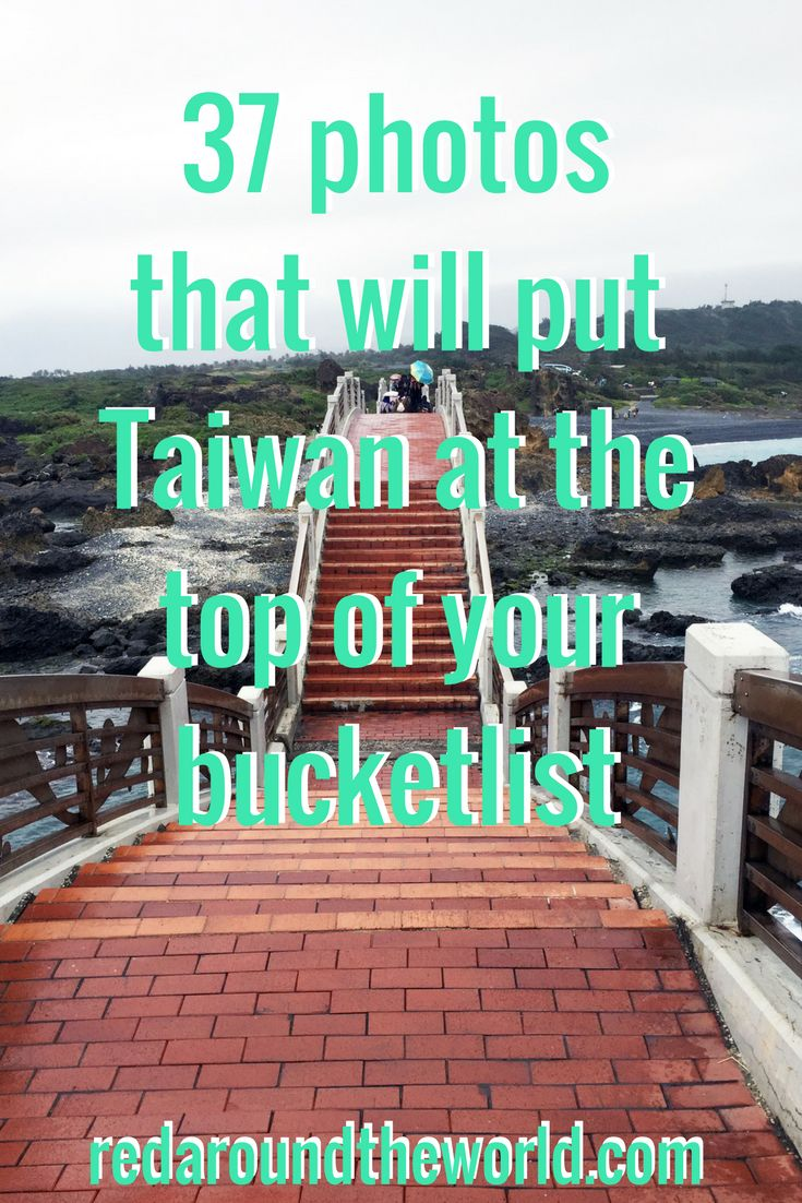 37 photos that will put Taiwan at the top of your bucketlist (1)