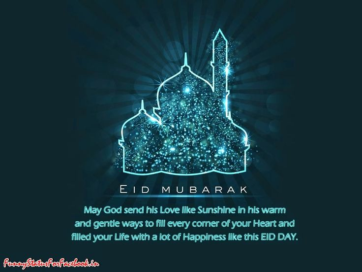 May God send his Love like Sunshine in his warm and gentle ways to fill every corner of your Heart and filled your Life with a lot of Happiness like this Eid Day...!!! Wishing you Eid Mubarak...!!!