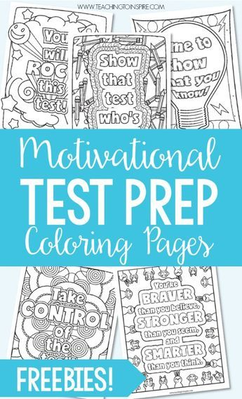 Test Prep Coloring Pages Education Test Prep Staar Test Math Test