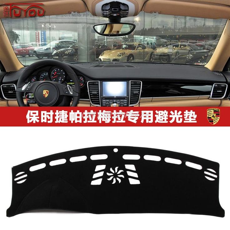 Dashmats car-styling accessories dashboard cover for Porsche panamera  4S turbo  Executive 2014 2015 2016 #Affiliate
