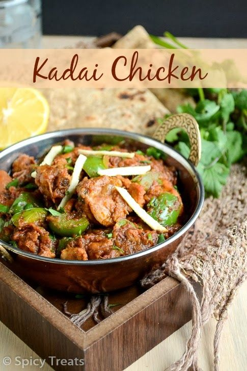 Kadai Chicken is one of the popular Non-Vegetarian menu in Indian Restaurants. This Kadai Chicken & Butter Chicken are our constant NV me...