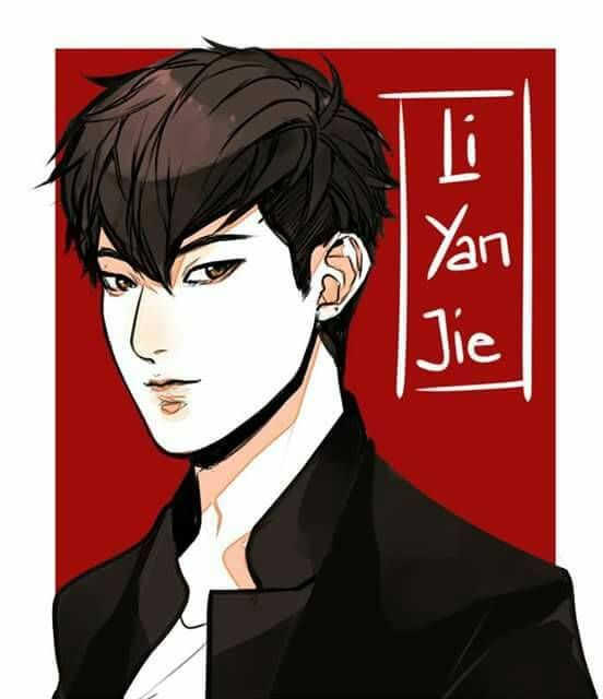 Yanjie, the coolest teacher :3 | ikemen | 304th Study Room at webtoon by Felicia Huang