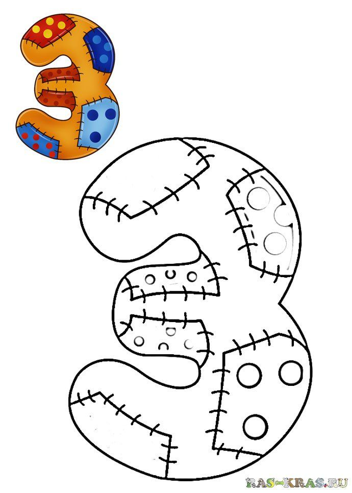 Раскраска буквы З | Раскраски, Алфавит, Обучение буквам