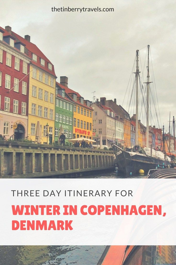 With three days to explore Copenhagen in January we were pleasantly surprised to find there are plenty of things to do in Copenhagen in winter. While winter breaks do come with a few challenges, here's our three day Copenhagen itinerary to help you plan your visit!   Winter in Copenhagen   Copenhagen Travel   #Copenhagen #Denmark #Europe
