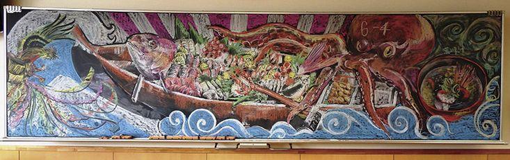 karatahta sanati resim yarisma tebesir japonya 4