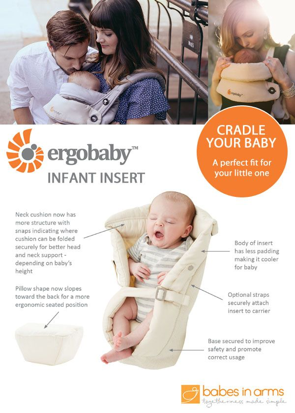 5965ba1b355 The Ergobaby Infant Insert - A Safe Cradle For Your Newborn